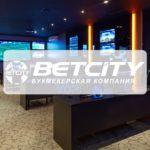 Новый сайт Betcity